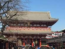 Sensoji Temple in Asakusa, Japan